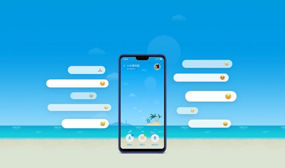 Xiaomi Mi 8 Wallpaper: Xiaomi Mi 8 Lite 4GB/64GB Blue купить в Рязани. Цена на